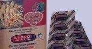 خواص و عوارض و طریقه مصرف کپسول جینسینگ کره ای