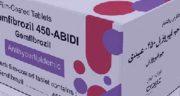 عوارض و نحوه و موارد مصرف کپسول جم فیبروزیل 300 چیست